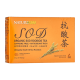 Nature's-Nutrition-Organic-Rooibos-100s