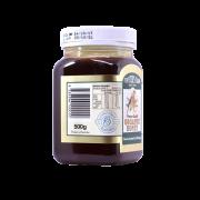 Fewster's_Farm_Organic_Honey-500g-Right-for-web