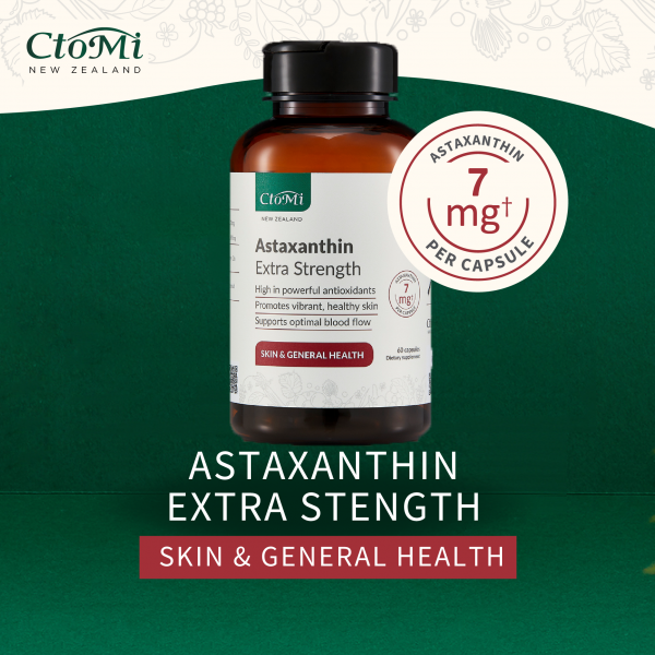 Ctomi Astaxanthin Extra Strength Supplement 60s