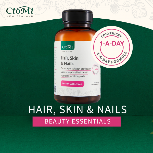 Ctomi Hair, Skin, Nail Care Supplement 60s